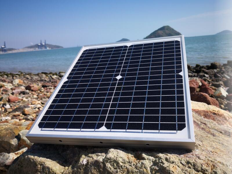 Highlights of the Solar Photovoltaic Industry This Week