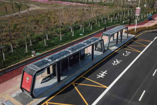 China's First Solar Bus Shelters