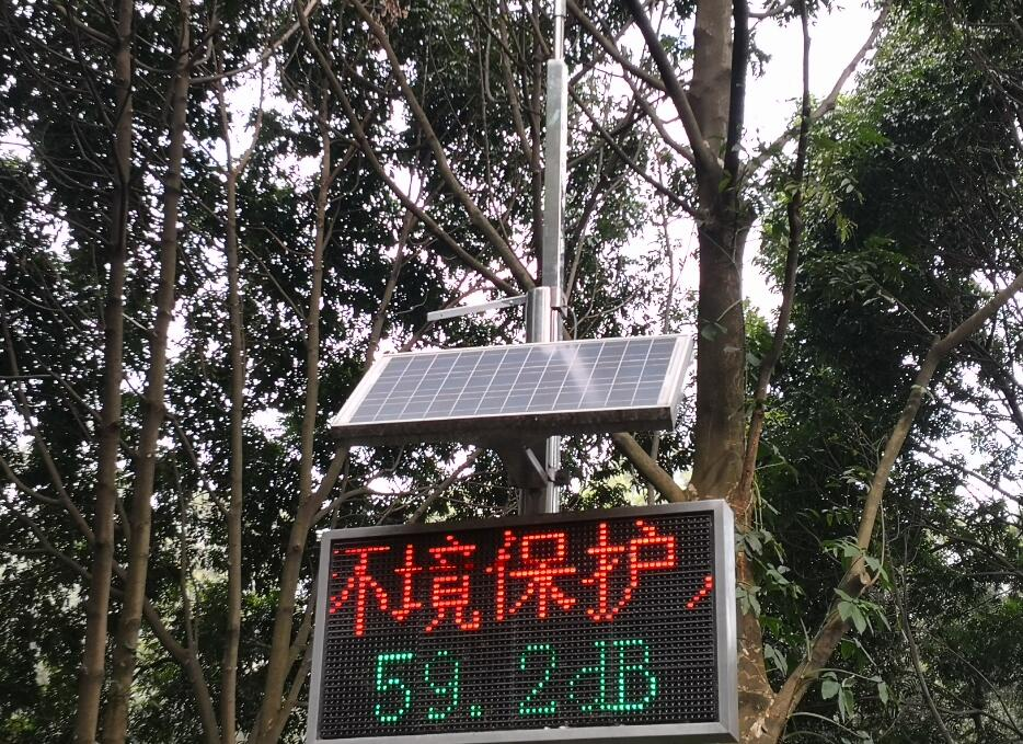 What is the test method for solar panels